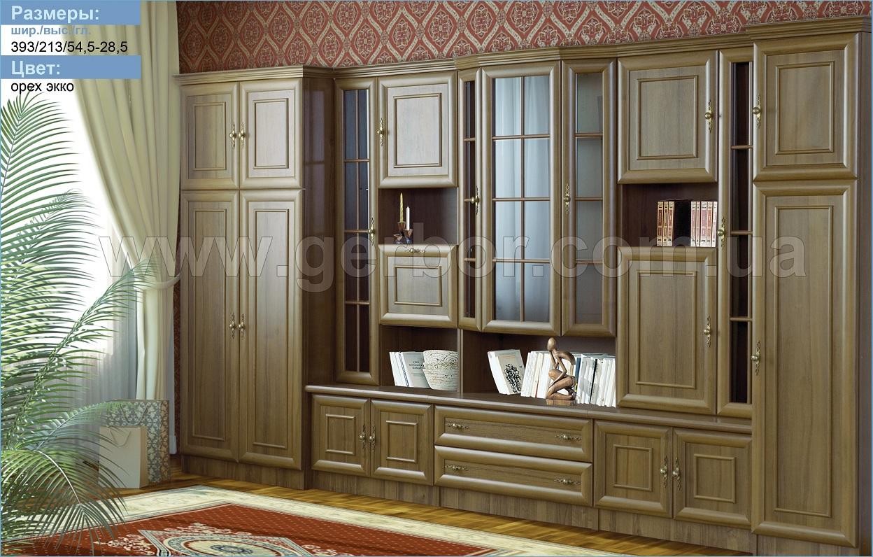 Стенка марк -(туркменістан) - binamebel.com. продажа и цены .